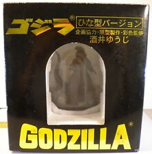TOHO CO., LTD. 2000 GODZILLA 2000 MILLENNIUM DOME L.E. OF 800 PCS. BY YUJI SAKAI