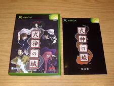 SHIKIGAMI NO SHIRO - MICROSOFT XBOX - NTSC JAPAN JAP JP IMPORT THE CASTLE OF 2 3