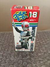 Vintage Popy (Original) World Hero #18 Made In Japan