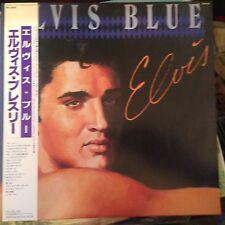 LP ELVIS PRESLEY *Elvis blue*JAPAN with OBI!!* NEAR MINT/TOP!