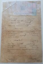 b Siam Thailand 1900s Vintage Document with Revenue Fiscal Stamps
