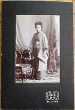 Japan/Japanese Woman/Geisha Girl 1910 Cabinet Card Photograph/Photo