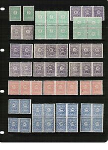 Bulgaria 1915 Postage Dues mixed selection