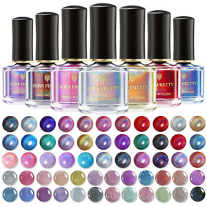 6ml BORN PRETTY Silver Pink Holographicsssss Nail Polish  Laser Varnish Tips