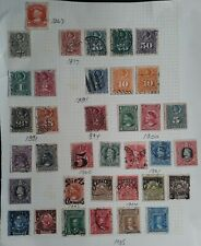1867- Chile lot of 36 Columbus & Crest postage stamps Used