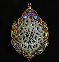 """4.8 """"Chine Hetian Jade Cloisonné Or Palais De La Dynastie 2 Dragon Pendant"""
