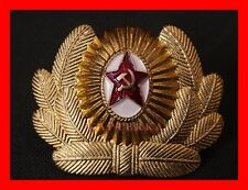 Soviética oficial escarapela vida cotidiana uniforme Soviet Russian Army Officer Badge