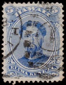 Hawaii Scott 32 (1866) Used F, CV $30.00 C