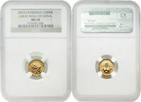 Cambodia 2003 Great wall of China 3000 Riels 1/25 oz Gold NGC MS70