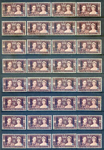 Morocco Agencies Tangier 1937 Coronation fine used x 32 copies (2019/12/19#06)