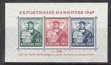 Germany #664a VF/NH Souvenir Sheet