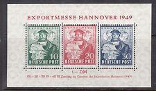 Germany #664a VF/NH Souvenir Sheet