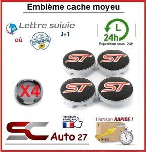 Cache moyeu/centre de roue ST/ST LINE diamètre 54 mm X4 pcs