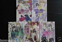 Satoru Kannagi Hotaru Odagiri (UraBoku) Sono Yubi Dakega Shitteiru 1~5 Complete