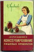 Rare USSR Russian Cookbook recipes 1962 Manual for food preservation home