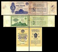 Russie -  2x  1, 3 , 5 Gold Roubles - Edition 1924 - Reproduction - 21