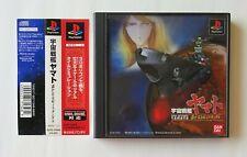 SPACE BATTLESHIP YAMATO [ SLPS-01900 ] PSX Sony Playstation