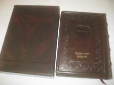 Hebrew FULL GENUINE LEATHER BINDING Siddur Kol Yaakov Nusach Sfard in slipcase