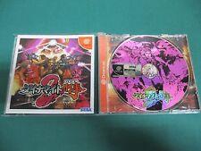 SEGA Dreamcast -- DYNAMITE DEKA 2 -- JAPAN. GAME. Work. 25131
