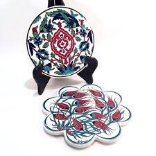 Turkish Tiles Iznik Style Set of 2 Trivets
