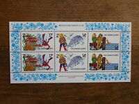 NEW ZEALAND HEALTH STAMPS 1980 FISHING 6 STAMP MINI SHEET MNH