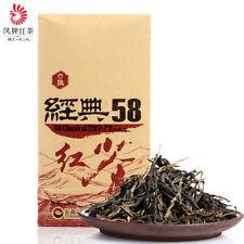 2018 Phoenix Brand Black Tea Yunnan Dian Hong Classic 58 Dianhong Red Tea 380g