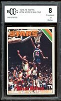 1975-76 Topps #254 Moses Malone Rookie Card BGS BCCG 8 Excellent+