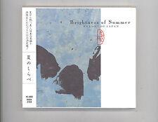 (CD) Melody Of Japan: Brightness Of Summer / Pro Musica Nipponia; Yui Ensemble;
