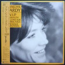 FRANCOISE HARDY LP 33T JAPON + OBI & insert MINT / V.I.P. / EPIC 28-3P-777