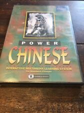 Power Chinese Interactive Multimedia Learning System For Mandarin Chinese New