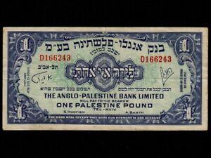 Israel:P-15a,1 Pound,1948 * Anglo Palestine Bank * VF+ *