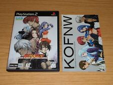 THE KING OF FIGHTERS NEOWAVE - SONY PLAYSTATION 2 PS2 NTSC JAPAN JAP JP KOF NEO