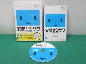 Nintendo Wii - AND-KENSAKU ANDO - unique Google searching game. JAPAN. 55859