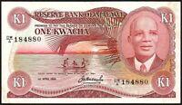 1984 Malawi 1 Kwacha Banknote * DW/A 184880 * VF * P-14g *