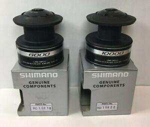SHIMANO BAITRUNNER ST 6000 RB / 10000 RB SPARE SPOOL - RD16818 / RD16822