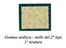 ITALIA REP. - Segnatasse - 1957 - Filigrana stelle  2° tipo, gomma arabica 1a ti