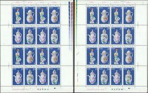 DDR Nr. 2464/71, L I+II, postfrisch in 2 Zusammendruckbogen, Bogen, Zdr.-Bogen