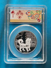 China Gold Coin Corporation 2018 Lunar Dog 10g silver medal