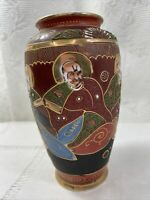 "Vintage Hand Painted cerámica Vase with Moriage and Immortals 6 1/4""  Tall."