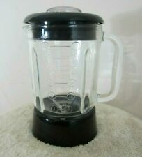 Cuisinart Blender Replacement Part 6 Cup 48 Ounce ROUND Glass Jar SP-6 CB-18