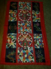 Vintage 1996 Chinese Quilt with Good Luck Insects Frog Bird Embroidery Jiecheng