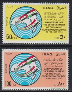 Irak Iraq 1990 ** Mi.1499/00 Zusammenarbeit Collaboration Landkarte Map Flags