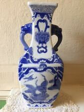 Large Qing Dynasty Export Vase Blue & White Floral / Blossom Bird Decoration