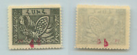 Armenia 1922 SC 350 mint red double print . rtb1115