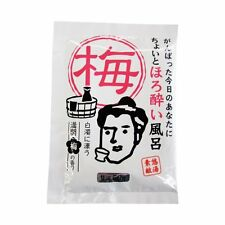 Japanese Apriot Scent Bath Powder Plum Scent  Made in Japan