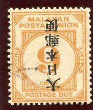Malaya Jap Occ 1943 KGVI Postage Due 9c yellow-orange (ovpt inv) VFU. SG JD38a.