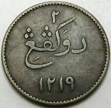 SUMATRA (Netherlands East Indies) 2 Kepings AH1247 (1831) - Copper - 2774 *