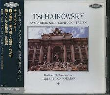 TSCHAIKOWSKY-Symphonie NR.4 Japan CD w/OBI