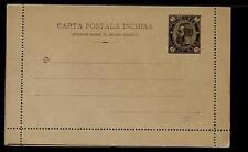 ROMANIA - ROMANIA - 1891 - Bigl. Post. - Re Carlo I girato a sinistra