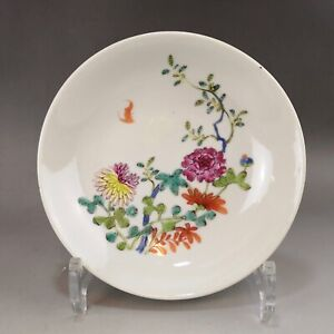 A very beautiful Chinese 18C famille rose floral dish-Yongzheng
